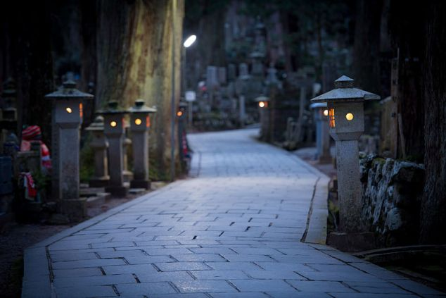 Okunion Cemetery on Mount Koya from Jordy Meow