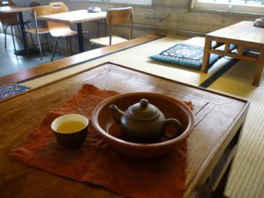 far-leaves-tea-shop